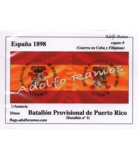 Bandera del Batallón Provisional de Puerto Rico (n.º 5)