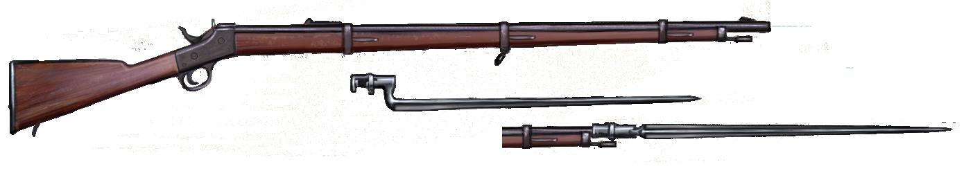 fusil remington español